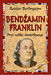 Bendžamin Franklin