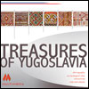Treasures of Yugoslavia - CD izdanje
